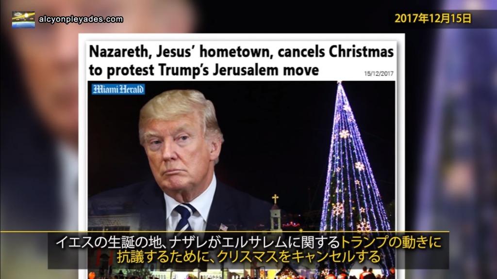 エルサレム ナザレ クリスマスキャンセル APN69