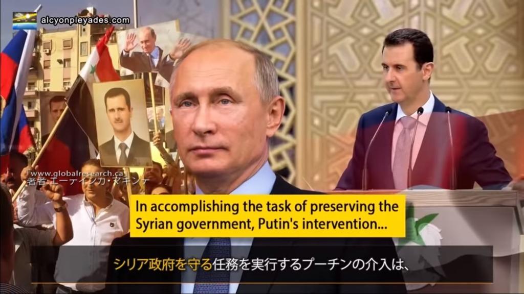 Siriaを守るPUTIN