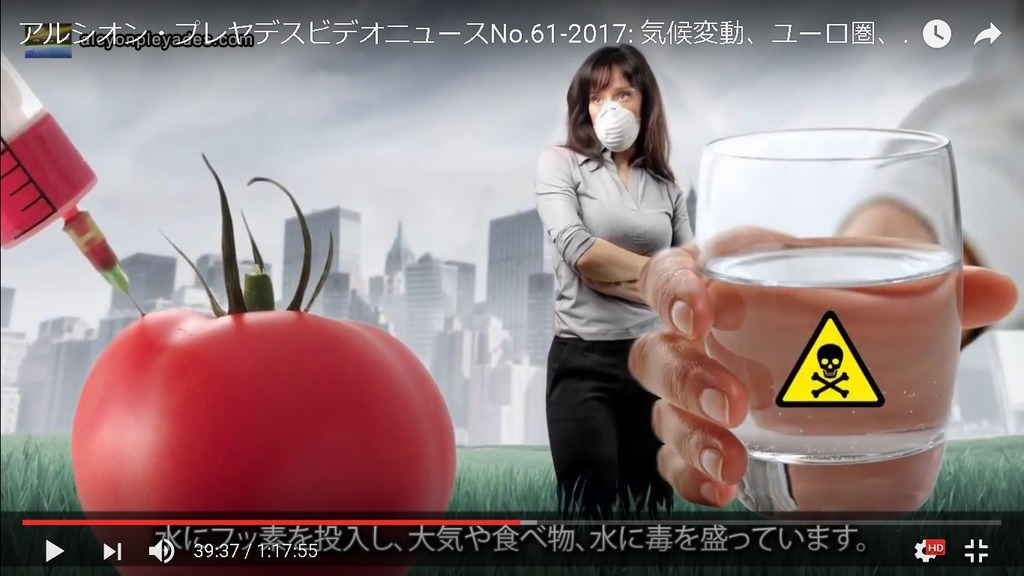 フッ素ケムトレイルGMO APN61