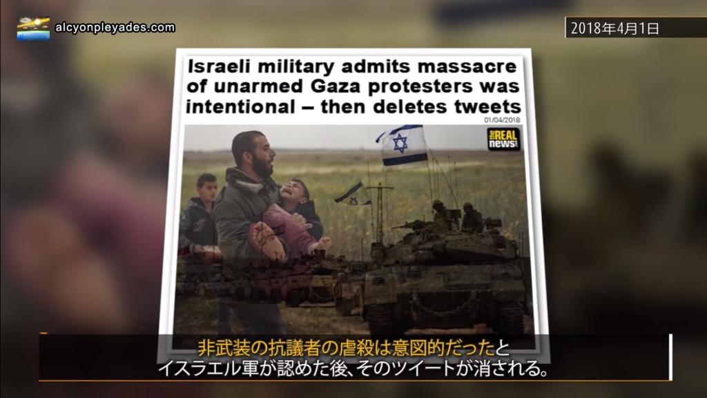 イスラエル軍Tweet削除