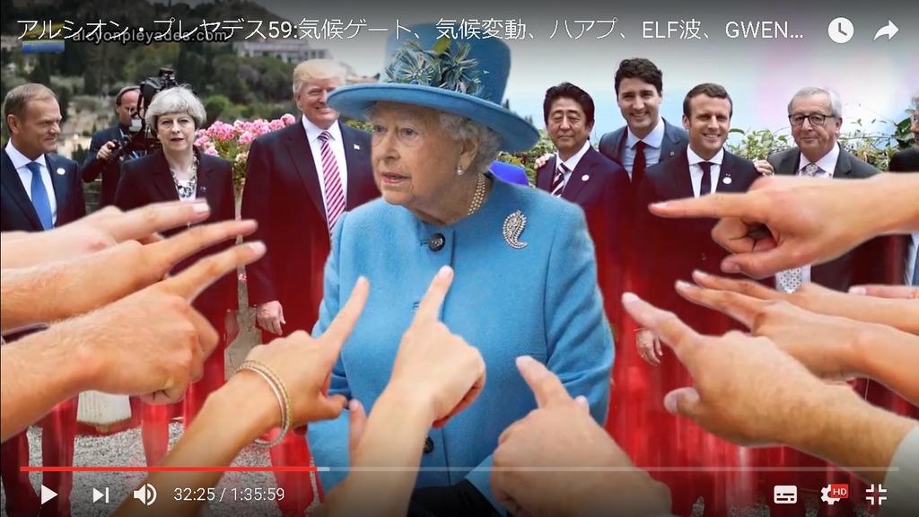 エリザベス安倍トランプAP59