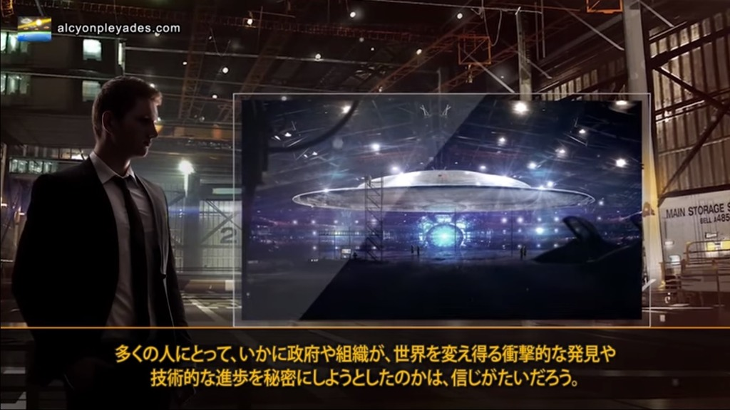 SSP UFO秘密 APN75