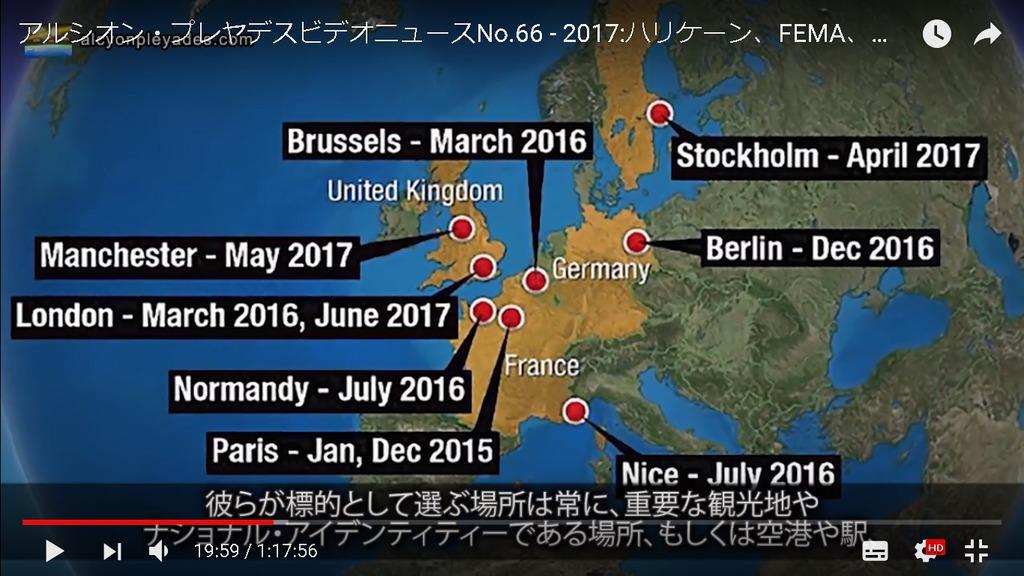 偽旗テロヨーロッパ地図APN66