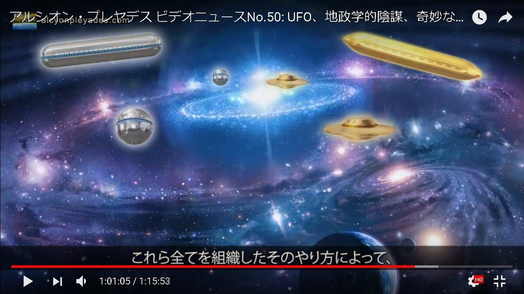 UFO銀河イラストAP50