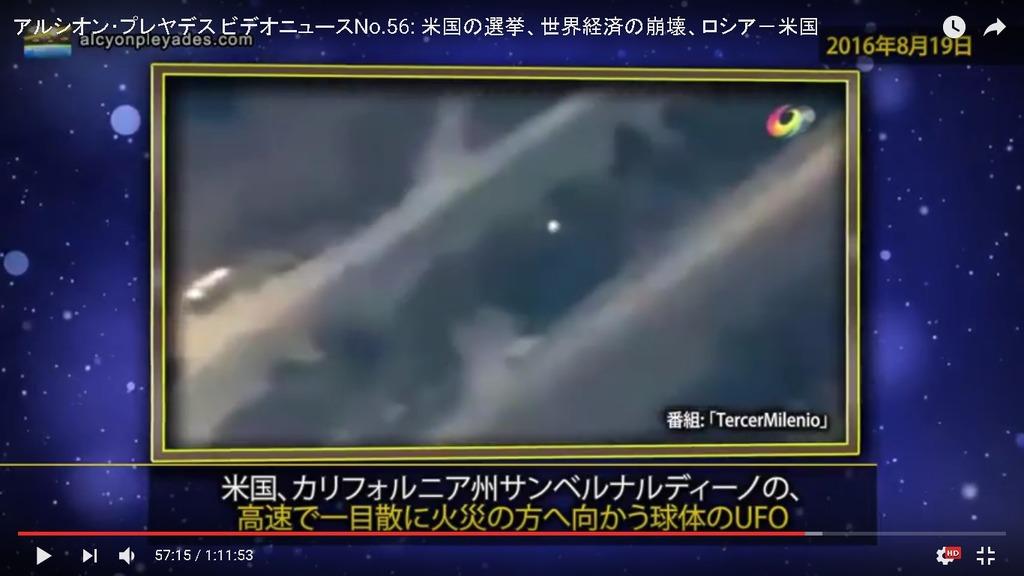 UFOAP56球体高速