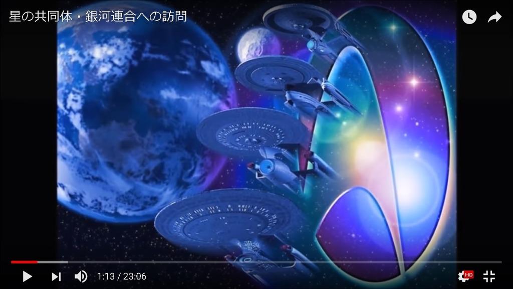 UFOアンドロメダン