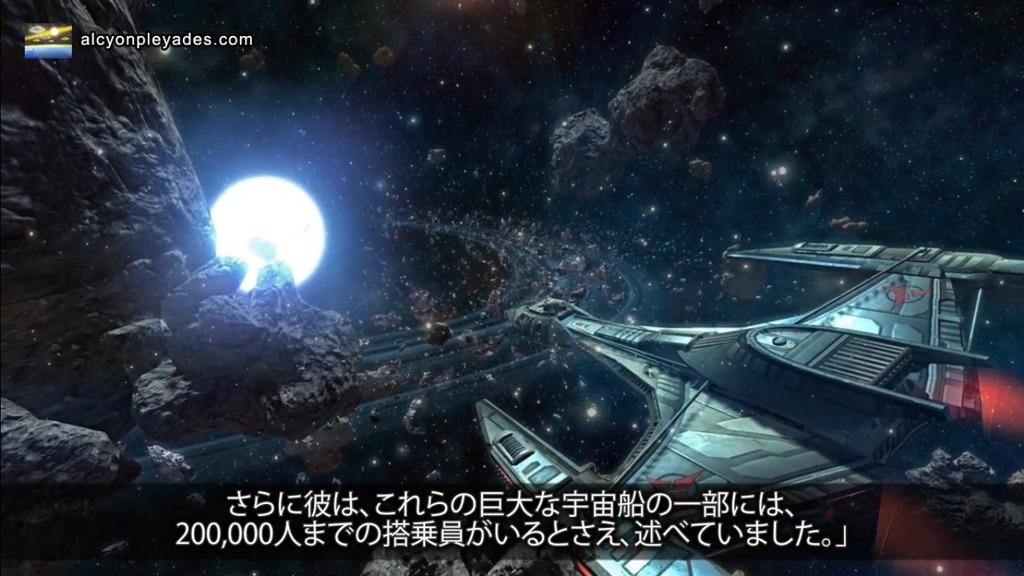 宇宙船イラスト20万人搭乗員APN67