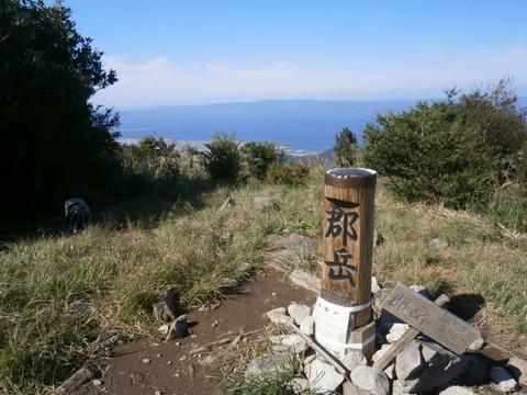 202009郡岳 (15)