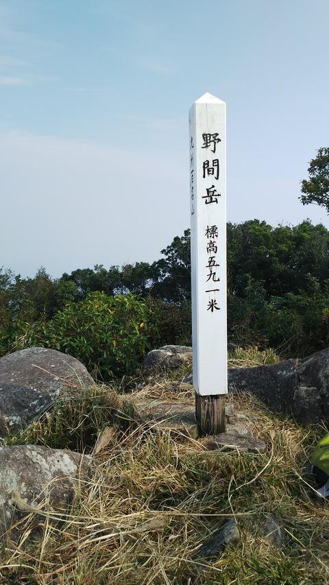 2019鹿児島山登り (27)