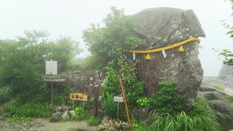 202007宝満山 (9)
