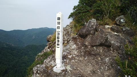 2019鹿児島山登り (21)
