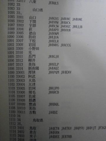 P5071962