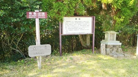 2019鹿児島山登り (38)