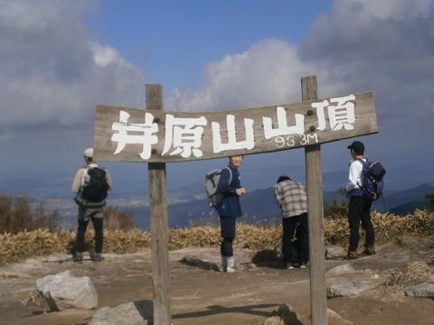 202010井原山雷山 (9)