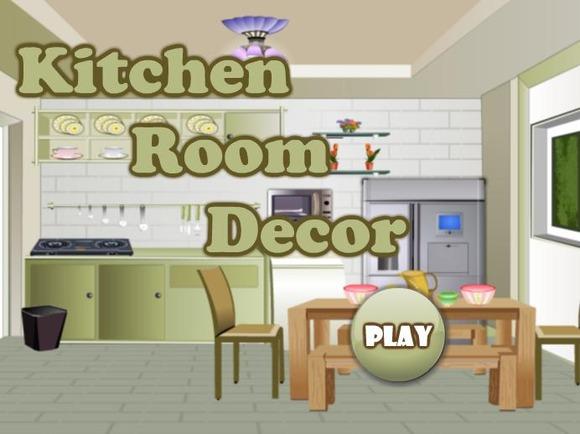 ハウスデザインゲーム
