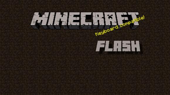 Minecraftのフラッシュゲーム