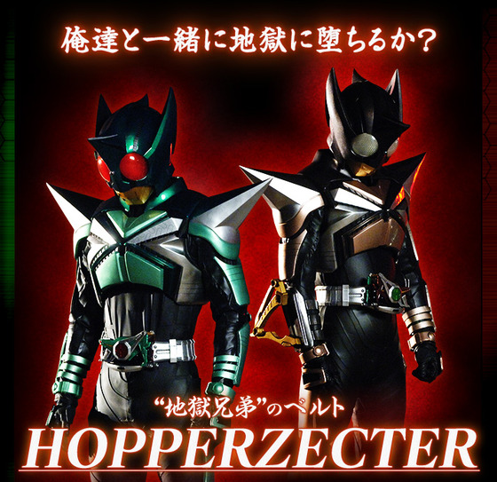 20170324_hopperzecter_pc_01[1]