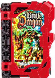 ラッキーブレイブドラゴン