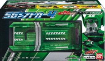 SGシフトカー4