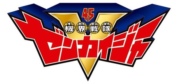 logo_600-338