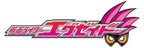 ekisutorabosyuu_logo[1]