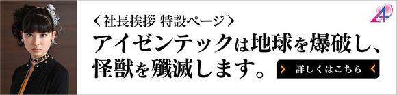 20181027_ultra_rb_mitsurugi_g1e6o_05