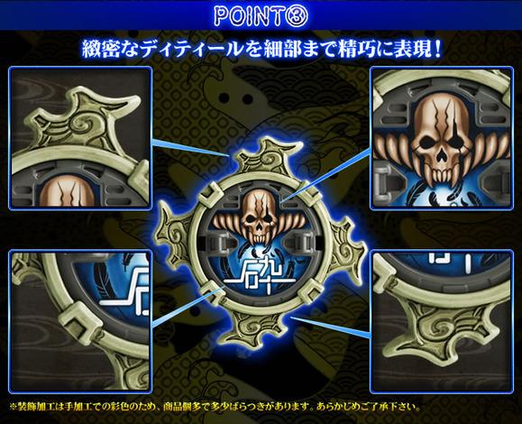 150811_gashadokuro_10[1]