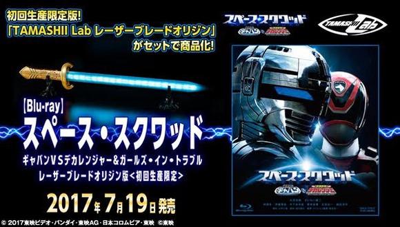 bnr_TL_LaserBladeOrigin_Blu-ray_600x341[1]
