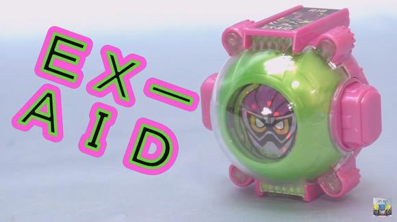 EX-AIDアイコン