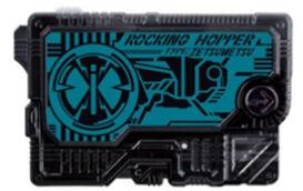 ロッキングホッパー1