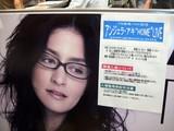 Tokushima Live 4
