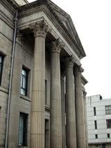 Runaiss Hall