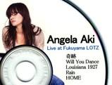 LOTZ CD 2