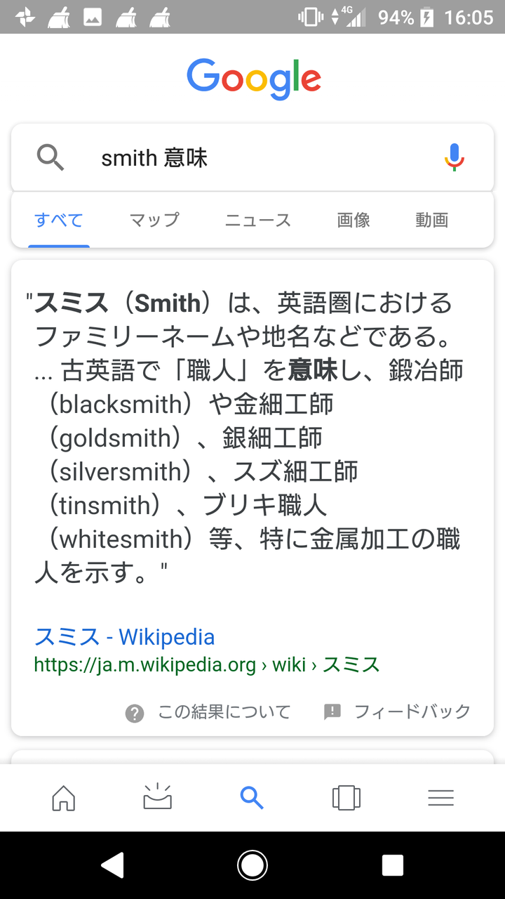Screenshot_20180814-160523