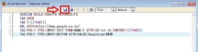 JavaScriptとiMacros「iMacrosでJavaScriptを作成する」 : iMacrosの