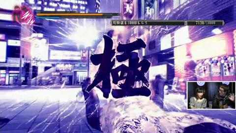 PS4/PS3『龍が如く 極』の最新映像が公開!初代『龍が如く』とのイベントシーン比較や実機プレイでのバトルスタイル・どこでも真島・昆虫女王メスキング紹介も