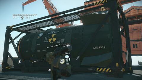 『メタルギアソリッド5 ファントムペイン』核廃絶イベントの発生条件が公開!現時点でのプラットフォーム別核兵器残数も【MGSV: TPP】