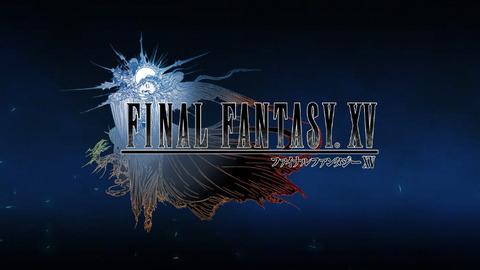 『ファイナルファンタジー15』開発状況は「オープニングからエンディングまでゲーム全体をプレイできる状態」FF13の開発スケジュールとの比較も【FFXV】
