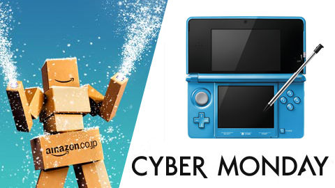 Amazonサイバーマンデーセールで『ニンテンドー3DS』が9,919円で販売中!『Xbox One 1TB CoD: AWエディション』も20%OFFに