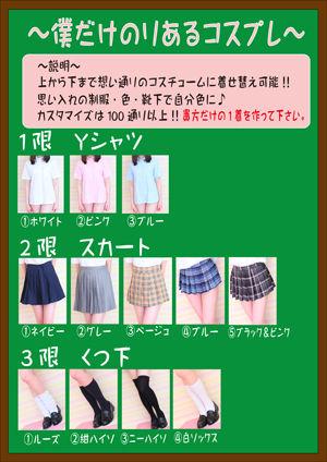 新メニュー表01ブログ用pg