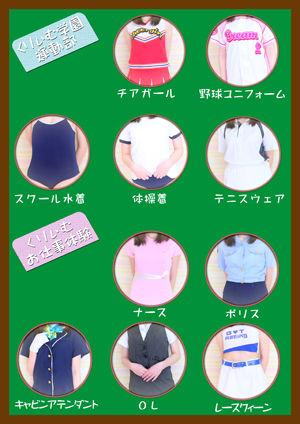新メニュー表4ブログ