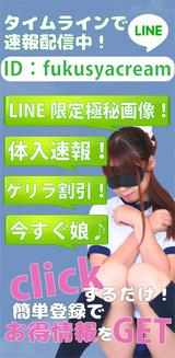 line客用PC版