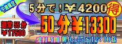 event20141017