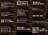 KOOne終極一班 語録集