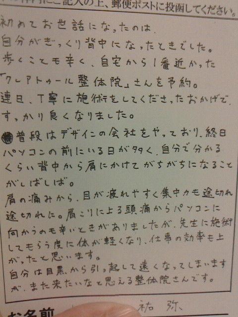 yuuya (2)