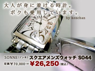 pretty nice 1abaa 5f527 Creative Shop:時計・宝飾品 - livedoor Blog(ブログ)