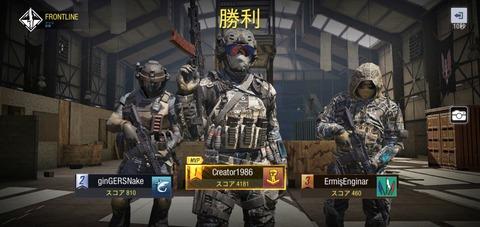 Screenshot_20191014-224530_Call of Duty