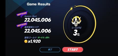 Screenshot_20200207-222047_WIND runner