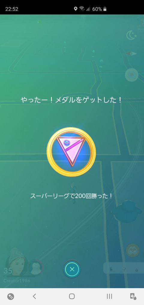 Screenshot_20200310-225225_Pokmon GO