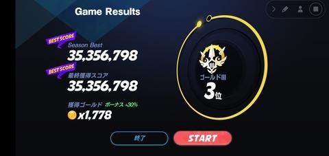 Screenshot_20200324-221047_WIND runner